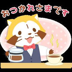 Rascal's Tea Time Stickers