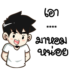 Ton-Mai Custom Stickers