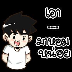 Ton-Mai Custom Stickers