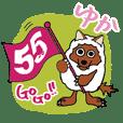 GoGo Yuka ! Wolfy Sticker
