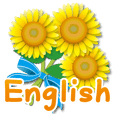 Thanks with flowers in English Rev.
