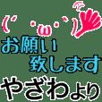 yazawa only