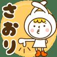 Name Sticker [Saori]