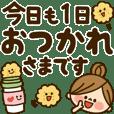かわいい主婦の1日【デカ文字編】 | LINE STORE