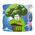 Dandy Broccoli : THE ANIMATION