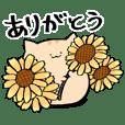 にわねこ夏2