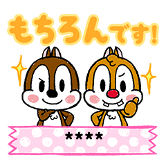 Chip 'n' Dale Custom Stickers (Polite)