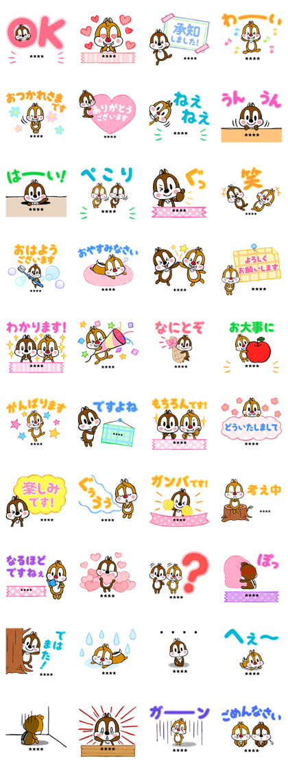 Chip 'n' Dale Custom Stickers (Polite)