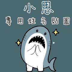 小思,這是你的伊逆鯊白一世鯊魚貼圖