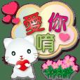 Cute little white cat-Speech balloon