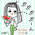 PATSUKO♡夏STYLE♪(修正版)