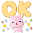 Cute pink cats commonly used daily
