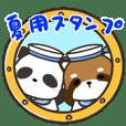 どっちもパンダ!! 第10弾 夏用 エフェクト