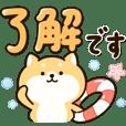 ぽちゃしばちゃん『夏の日常・デカ文字』
