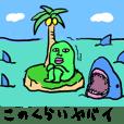 ストレンジメン5