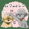 Muku and Ren