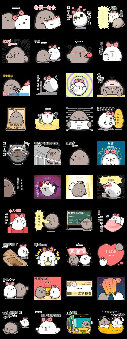Black and White Chicken Custom Stickers