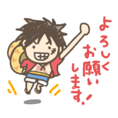 Small character of ONE PIECE.