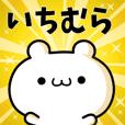 To Ichimura.