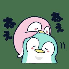 ペンギンのともだち