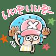 MOGUが描くゆる〜いONE PIECEスタンプ2