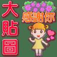 Big Stickers-Cute Girl-Common Phrases