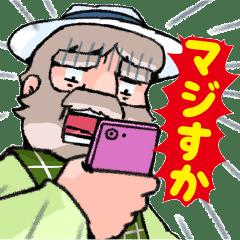 HEIDI AgirlOfTheAlps AzaKawa CharaOnji 1