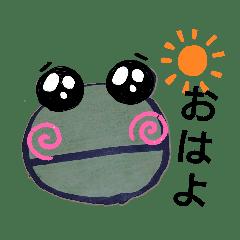 蛙の子は帰る
