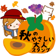Autumn gentle sticker for adult