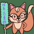 MuMu Chan speak TaiWanese.
