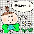(かわいい日常会話スタンプ101)