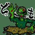 zombie panic2