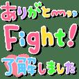 超カラフル☆1番シンプル日常言葉