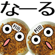 Murata Fried noodles Sticker