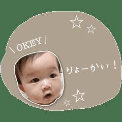 赤ちゃんの日常会話2