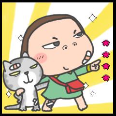 Cha Bao Mei Custom Stickers