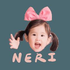 Neri Babe