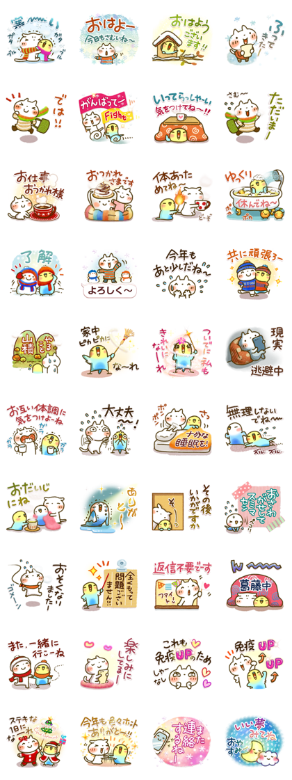 Sweet Healing Winter Stickers