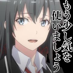 TVアニメ『俺ガイル』