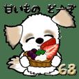 シーズー犬68『ケーキ&和菓子』