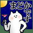 Name Sticker used by Madoka