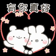 緩緩×甜心♡熊兔寶溫和敬語篇