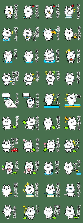 「夏に毎日使えるネコ★20」のLINEスタンプ一覧