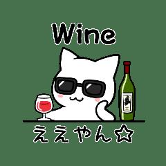 Seshimon✩.*˚(メガネ猫)