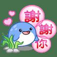Cute whale baby