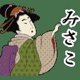 Ukiyoe Sticker (Misako)
