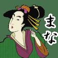 Ukiyoe Sticker (Mana)