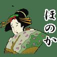 Ukiyoe Sticker (Honoka)