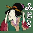 Ukiyoe Sticker (Hujiko)