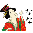 Ukiyoe Sticker (Nana)